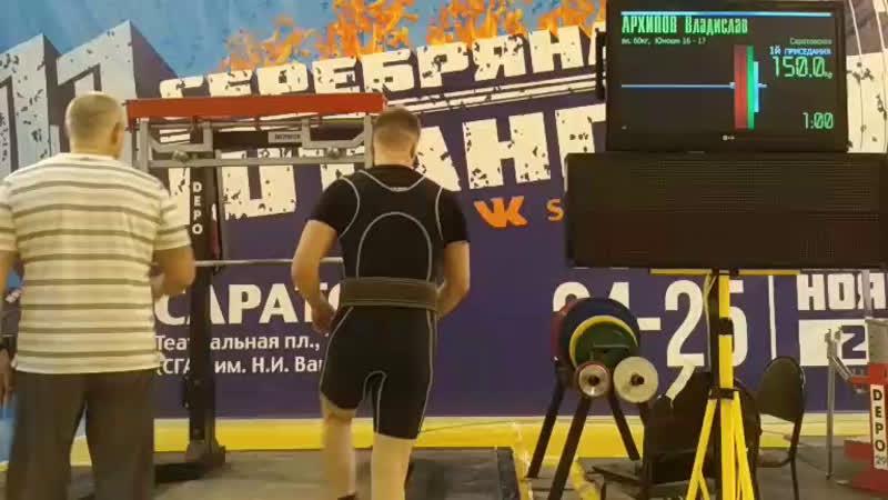 Всероссийский турнир Серебряная штанга 11 г Саратов день второй AWPC
