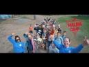 Счастливые дети 1 Смена 2018 Malina Camp