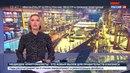 Новости на Россия 24 В Приморье началось строительство нового танкера типа Афрамакс
