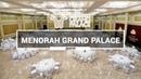 Банкетно ресторанный комплекс Menorah Grand Palace, Днепр. Как выглядит ресторан Менора Гранд Палас