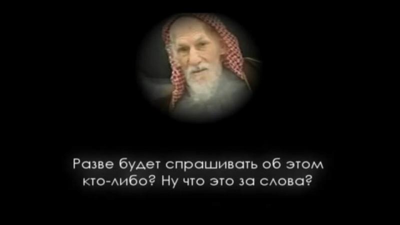 Шейх Абдуллах ибн Гудаян