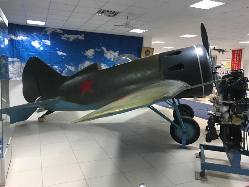 Музей ВВС в Монино. И-16