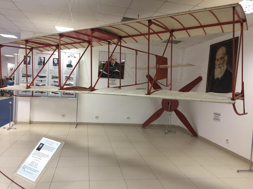 Музей ВВС в Монино. Центральный музей ВВС в Монино