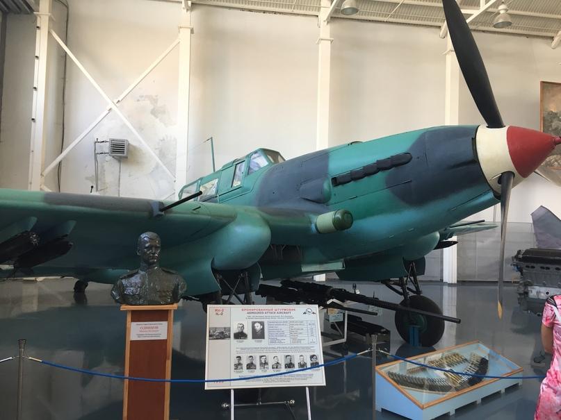 Музей ВВС в Монино. Ил-2 штурмовик