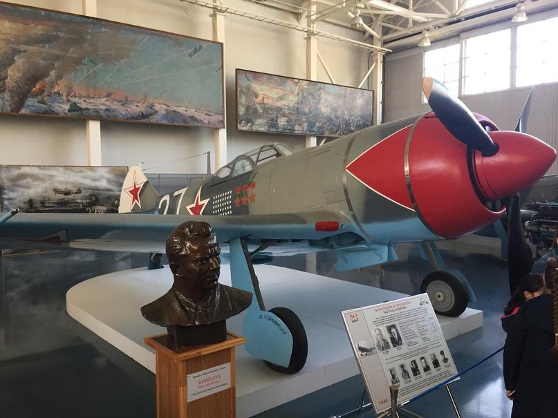 Музей ВВС в Монино. Ла-7