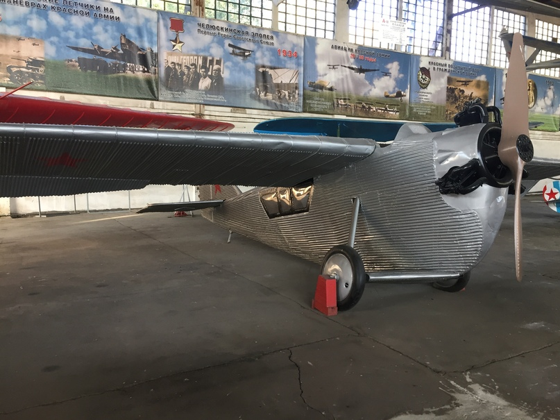 Музей ВВС в Монино. Летающая лодка