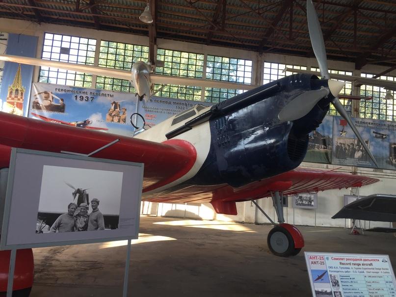 Музей ВВС в Монино. АНТ-25