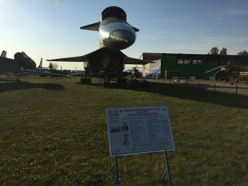 Музей ВВС в Монино. Су-100