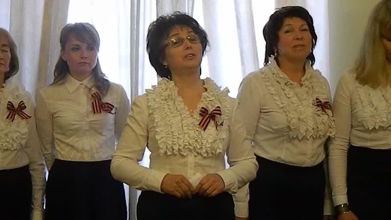 Выступление академического хора Альтаир на празднике приуроченному ко дню Победы