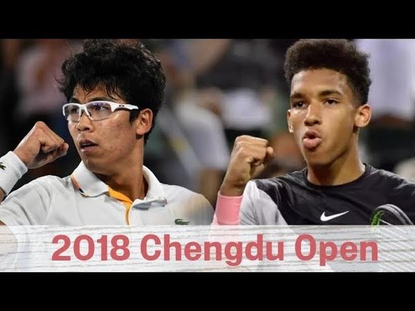 Hyeon Chung (정현) vs Felix Auger-Aliassime Highlights CHENGDU 2018