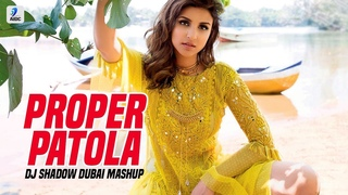 Proper Patola X Taki Taki Mashup | DJ Shadow Dubai | DJ Snake | Badshah |Diljit Dosanjh |Aastha Gill