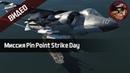 Миссия Pin Point Strike Day для AV-8B Harrier (DCS World) | WaffenCat