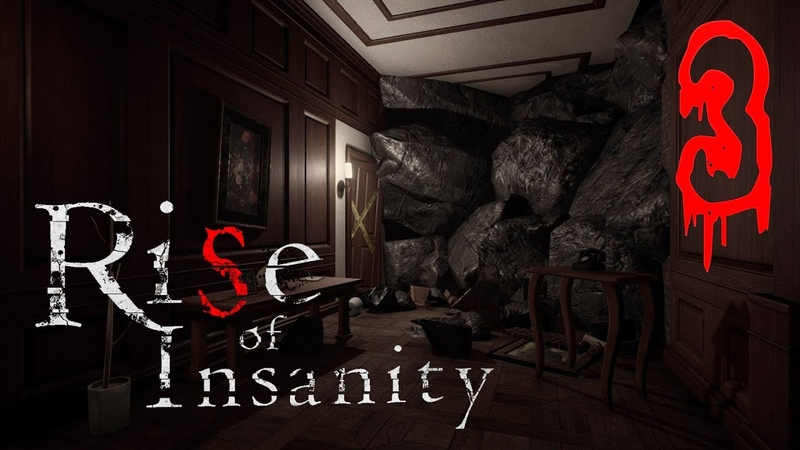Всё начинает прояснятся!! ➤ Rise of Insanity 3