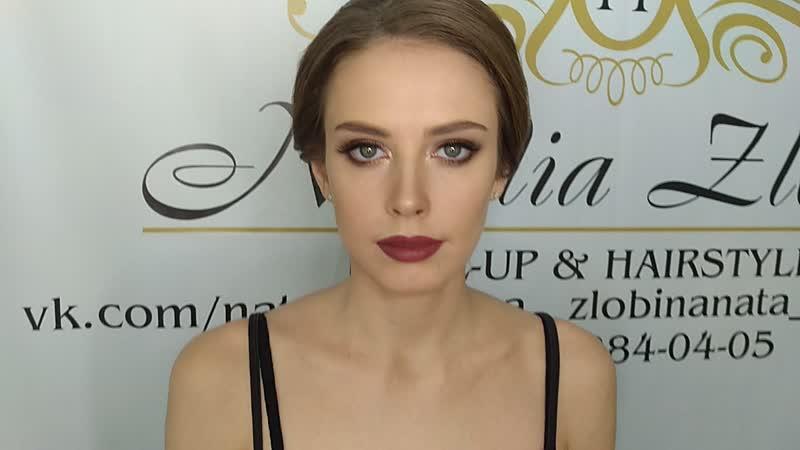 Работа Наталии Злобиной
