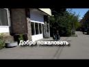 Как до нас добраться Ⓜ️Обводный канал Улица Курская 28 32
