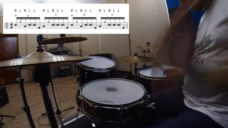 Drum Lesson - Упражняюсь заполнением секстолями.