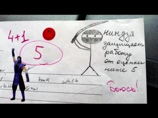 Записи в школьных тетрадях и дневниках_4