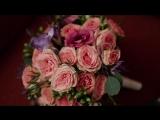 Свадебный клип - Сергей и Дарья.