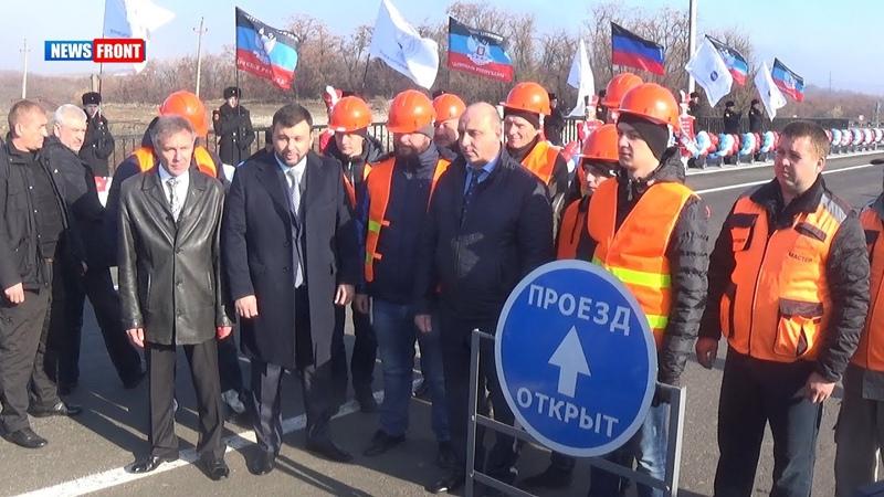Полный вперед! В ДНР отремонтировали мост, уничтоженный войной