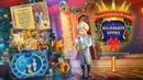 Рождественские истории 6: Маленький Принц/Christmas Stories 6: A Little Prince. 1