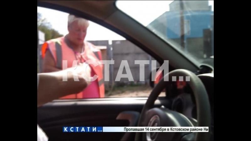 Заплати и езжай спокойно - жители Дзержинска возмущены платной дорогой