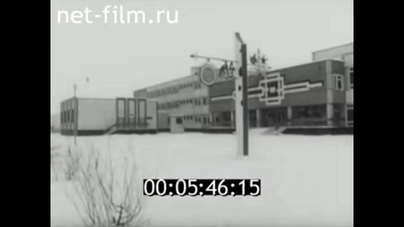 1986г. Школа №23 (гимназия №1) Балаково. Саратовская обл