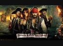 Пираты Карибского Моря Cover