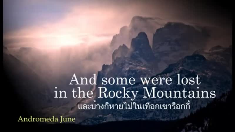 เพลงสากลแปลไทย 176 Sutters Mill - Dan Fogelberg (Lyrics Thai subtitle) - YouTube