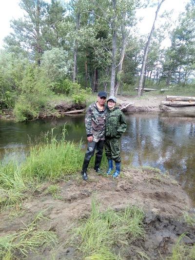 Люба Рыбакова