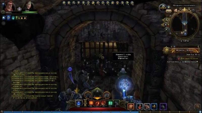 НИА проходит машину лабиринта в игре Neverwinter Online