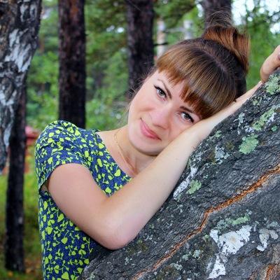Лена Кондратова