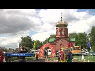 В Красном Яре состоялся традиционный фестиваль старинной русской песни. (26.05.2018 г.).