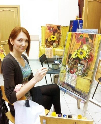 Александра Костина