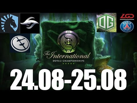 RU Liquid Secret OG LGD EG play off The International 2018 Dota 2 24.08 25.08 полуфинал