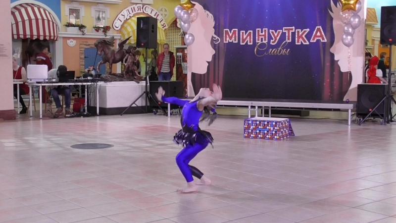 Финал шоу талантов «Минутка Славы» .Победитель в номинации «хореография» - Худалей Ксения