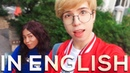Falando inglês o dia inteiro feat. amiga de cela Vlog