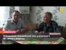 Новости Уфимского района (Иглино, Языково, Кармаскалы) за 9 июля