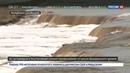 Новости на Россия 24 Весенняя вода продолжает заливать Якутию