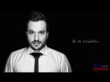 Νεκτάριος Μανίκας - Γαμώ Τα Αισθήματά Σου (Official Lyric Video)