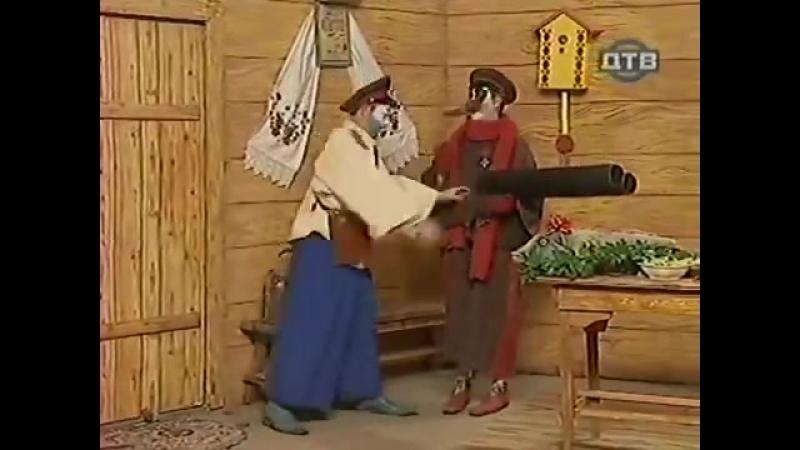 Каламбур Деревня Дураков - Инспектора