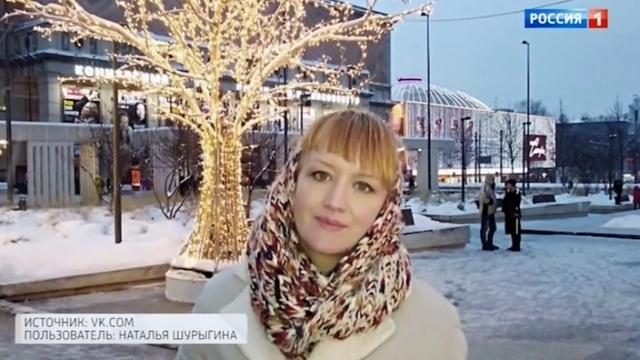 Андрей Малахов. Прямой эфир. Отца Шурыгиной обвинили в растлении малолетних