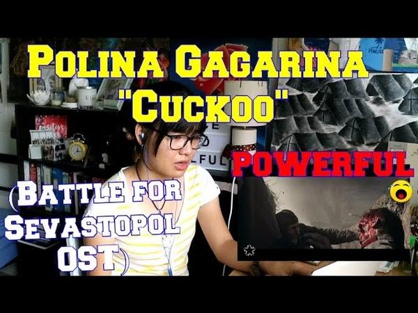 Polina Gagarina cuckoo Кукушка Battle for Sevastopol OST I REACTION