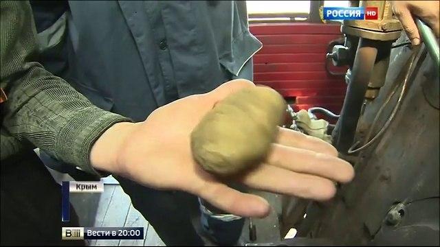 Вести 20:00 • Лебедь в Крыму: полуостров объедет легендарный Поезд Победы