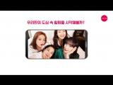 180817 Joy (Red Velvet) @ Pajama Friends Teaser