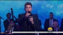 Michael Bublé - I Only Have Eyes For You (LIVE on Today Show 19 November 2018)