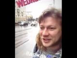 Роман Архипов, Москва, дождь.