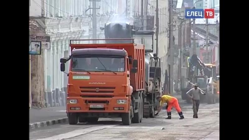В центре Ельца продолжается ремонт дорог