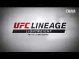 UFC 229 Lightweight Championship Lineage - Pettis vs Melendez