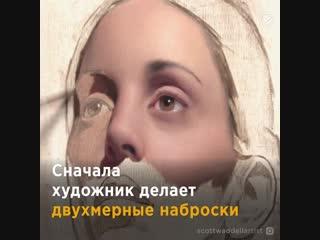 Художник, оживляющий портреты - vk.com/p.obrazovanie