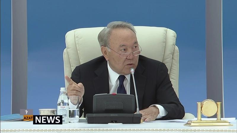 Рухани жаңғыру жиынында Назарбаевқа алғыс айтты AzatNEWS 12 04 2018